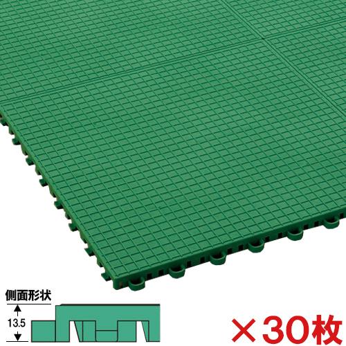 【送料無料】【法人専用】テラモト ジョイント制電マット2 グリーン 300×300mm MR-009-178-1 30枚セット