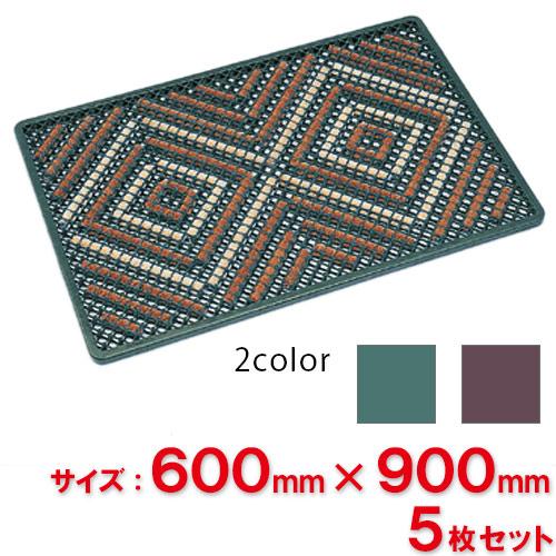 【送料無料】【法人対応】【全色対応 G3】テラモト テラマット ダイヤ 600×900 5枚セット
