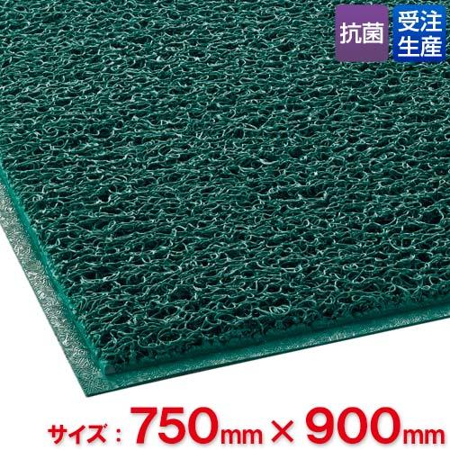 【送料無料】【受注生産品】【法人専用】テラモト ケミタングル ハード 750×900mm 緑 MR-139-042-1