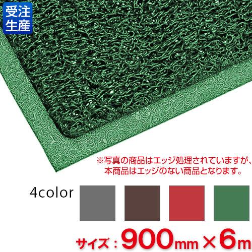 【送料無料】【受注生産品】【全色対応 D2】3M ノーマッドマット エキストラ・デューティ 900mm×6m