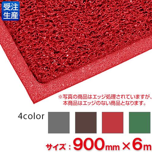 【送料無料】【受注生産品】【全色対応 R1】3M ノーマッドマット エキストラ・デューティ 900mm×6m