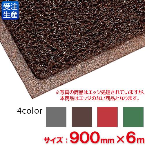 【送料無料】【受注生産品】【全色対応 B4】3M ノーマッドマット エキストラ・デューティ 900mm×6m