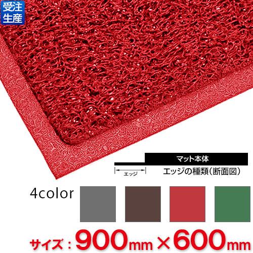【送料無料】【全色対応 R1】3M ノーマッドマット エキストラ・デューティ 900mm×600mm