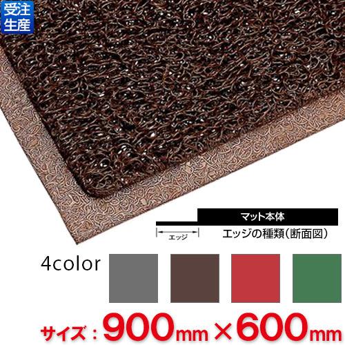 【送料無料】【全色対応 B4】3M ノーマッドマット エキストラ・デューティ 900mm×600mm