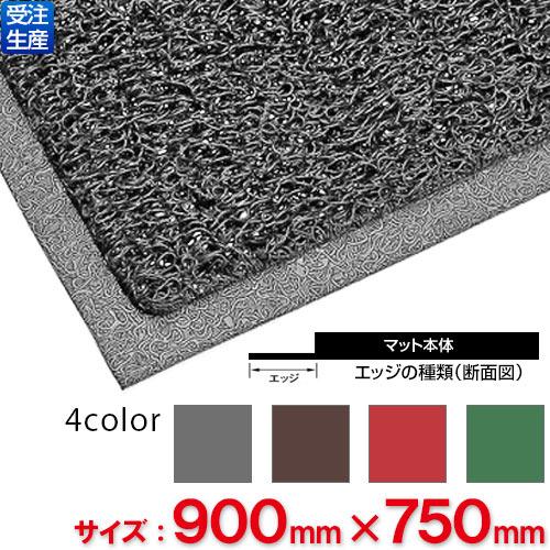 【送料無料】【受注生産品】【全色対応 G2】3M ノーマッドマット エキストラ・デューティ 900mm×750mm