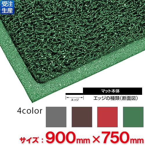 【送料無料】【受注生産品】【全色対応 D2】3M ノーマッドマット エキストラ・デューティ 900mm×750mm