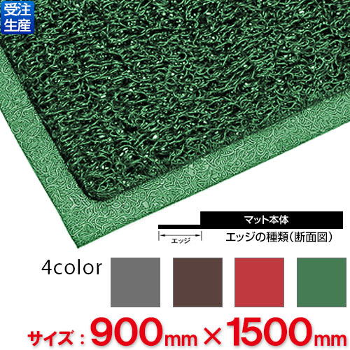 【送料無料】【全色対応 D2】3M ノーマッドマット エキストラ・デューティ 900mm×1,500mm
