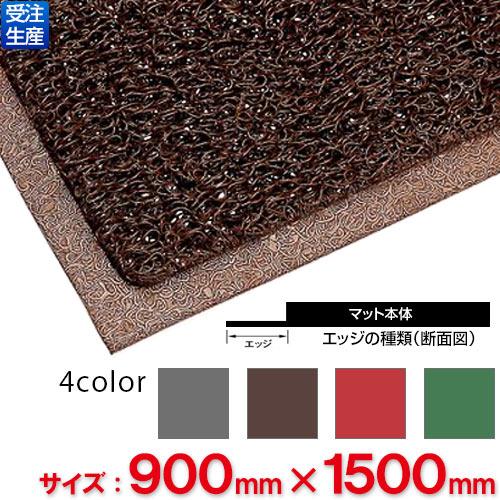 【送料無料】【全色対応 B4】3M ノーマッドマット エキストラ・デューティ 900mm×1,500mm