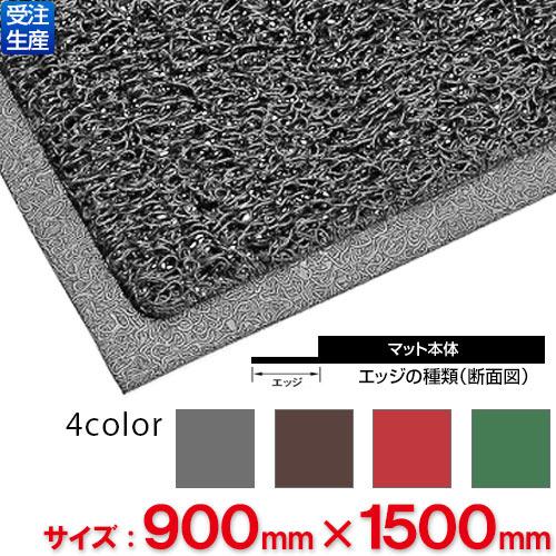 【送料無料】【全色対応 G2】3M ノーマッドマット エキストラ・デューティ 900mm×1,500mm