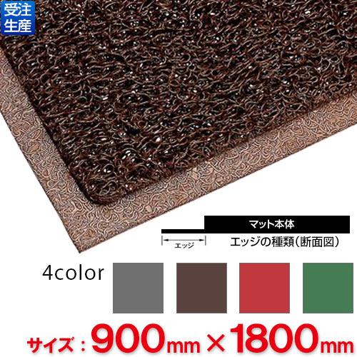 【送料無料】【全色対応 B4】3M ノーマッドマット エキストラ・デューティ 900mm×1,800mm