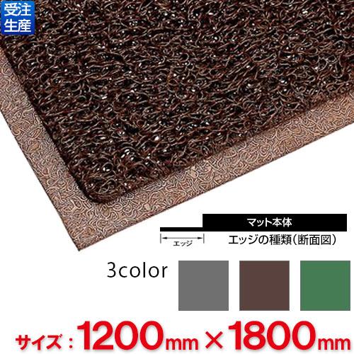 【送料無料】【全色対応 B4】3M ノーマッドマット エキストラ・デューティ 1,200mm×1,800mm