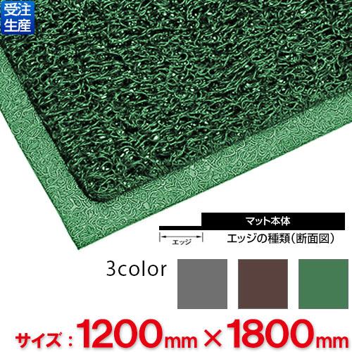 【送料無料】【全色対応 D2】3M ノーマッドマット エキストラ・デューティ 1,200mm×1,800mm
