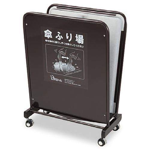 【送料別途】【受注生産品】【法人専用】テラモト しずくりーん Type S-600 UB-527-306-0