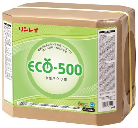 送料無料 リンレイ ECO-500 送料無料お手入れ要らず 18L 新生活