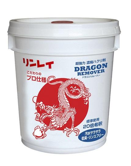 【送料無料】リンレイ ドラゴンリムーバー 18L