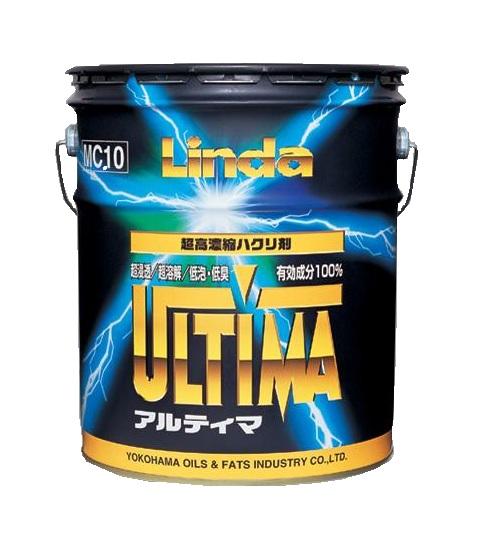 【送料無料】【法人専用】横浜油脂工業 アルティマ 18kg