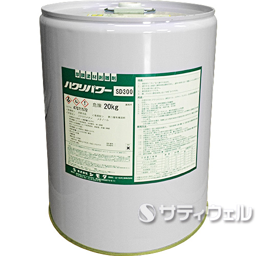 【送料無料】【法人専用】【時間指定不可】シモダ ハクリパワー SD300 屋外用 20kg