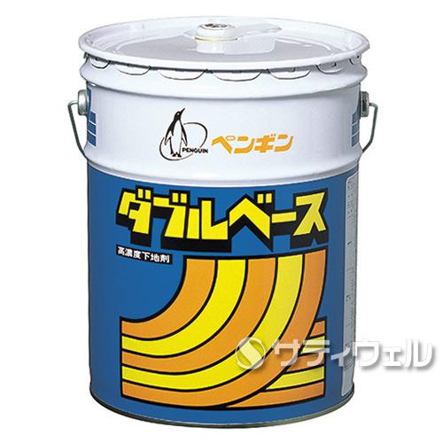 【送料無料】【法人専用】【時間指定不可】ペンギン ダブルベース 20L