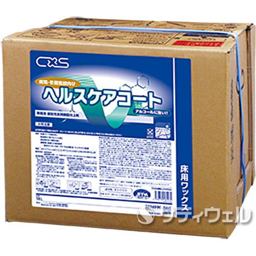 【送料無料】シーバイエス(ディバーシー) ヘルスケアコート 18L