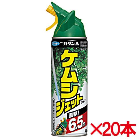 【送料無料】 フマキラー カダンA ケムシジェットタイプA 450ml×20本セット