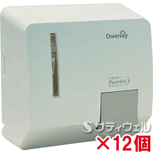 【送料無料】シーバイエス(ディバーシー) ピュアレットS ディスペンサー(ホワイト) 12個セット