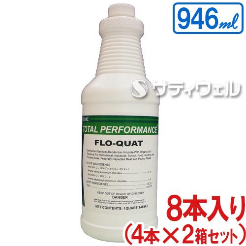 【送料無料】TOSHO(FLO-KEM) フロクワット 946ML 8本(4本×2箱セット)