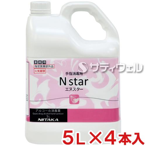 【送料無料】ニイタカ Nスター 5L 4本セット