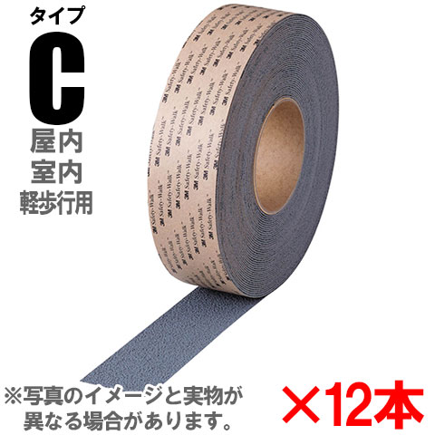 【送料無料】 3M セーフティ・ウォーク すべり止めテープ タイプC 50mm×5m グレー 12本セット