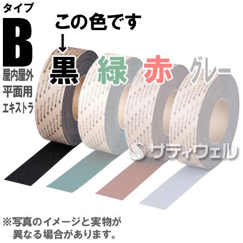 作業用品>転倒防止テープ>【タイプB】屋外屋内:平面用、エキストラタイプ>【B】幅610mm