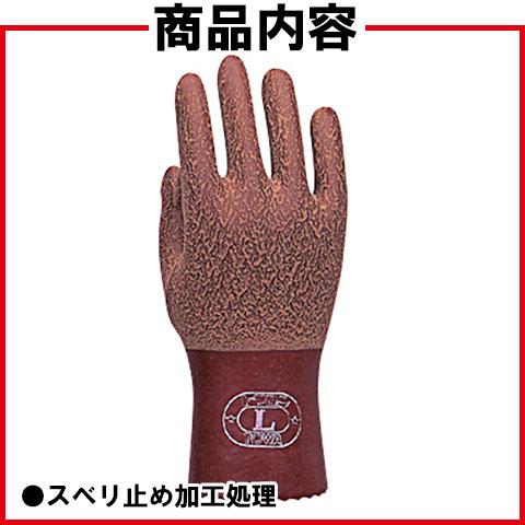 作業用品>手袋>トワロン