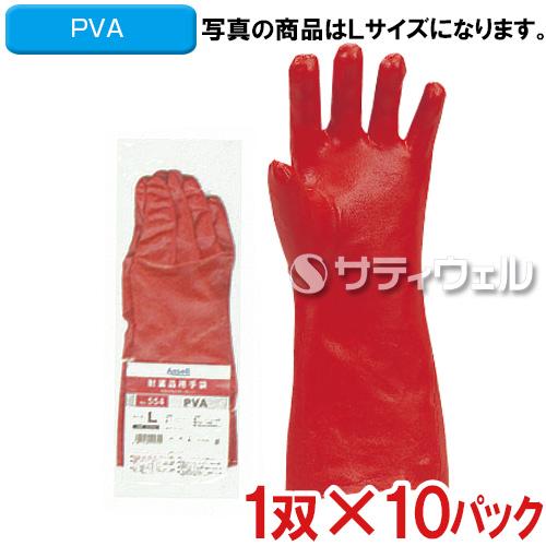 【送料無料】TOWA(東和コーポレーション) PVA Lサイズ レッド 10双(1双×10パック) No.554