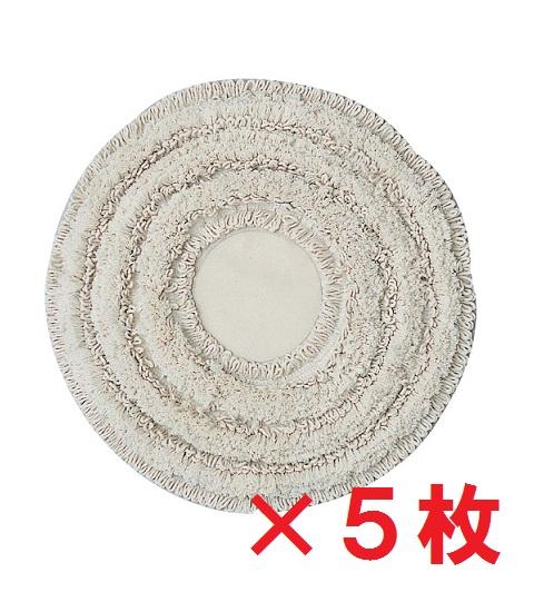 【送料無料】リンレイ ボンネットパッド 13インチ 5枚セット