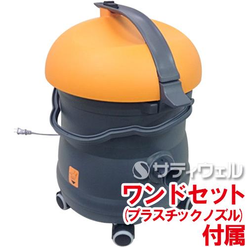 【送料無料】シーバイエス(ディバーシー) バキュマット120 ワンドセット付