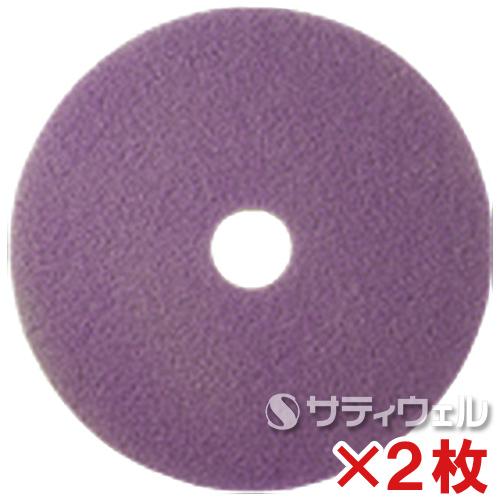 【送料無料】シーバイエス(ディバーシー) TASKIツイスターパッド SCパッド 17インチ(432mm) 2枚セット