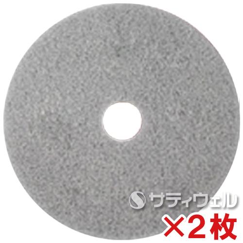 【送料無料】シーバイエス(ディバーシー) TASKIツイスターパッド SGパッド 17インチ(432mm) 2枚セット