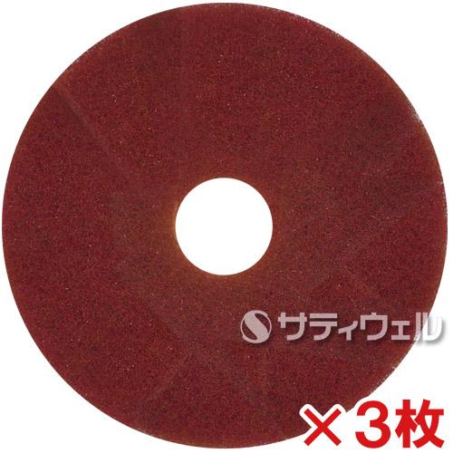 【送料無料】3M スコッチ・ブライト SPPファイン 15インチ(380mm) SPP FN 380X82 3枚セット