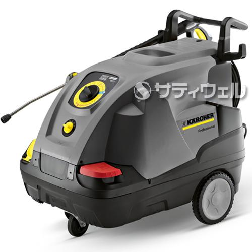 【送料無料】【直送専用品】ケルヒャー 温水高圧洗浄機 HDS 8/15 C 200V 60hz