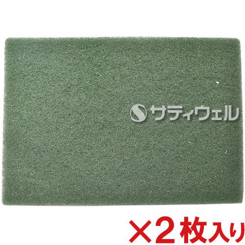 【送料無料】シーバイエス ツイスタースクエアグリーンパッド20 20×14インチ 2枚入り