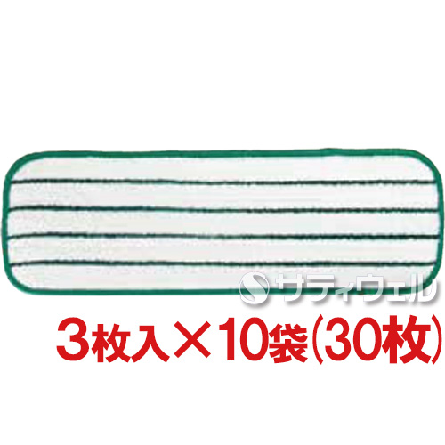 【送料無料】3M イージースクラブ フラットモップ 緑 3枚入×10袋(30枚)セット