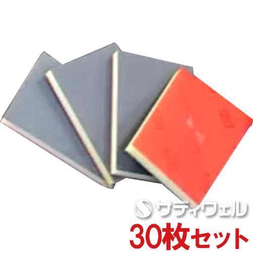 201904値上げ停止【送料無料】日本ケミカル工業 バスブライト・プロ サンディングフォーム #8 80×120mm 30枚セット