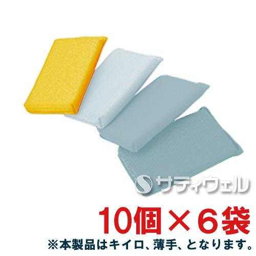 【送料無料】3M 高耐久ネットスポンジ No.9300 薄手 キイロ 60個セット