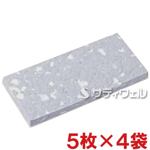 【送料無料】3M スコッチ・ブライト セラミック洗浄用 高圧縮メラミン ハンドパッド 20枚セット