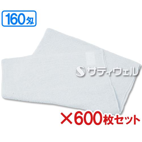 【送料無料】犬飼タオル 160匁 平地付 白タオル 約34×86(82)cm 160MC-676 600枚セット