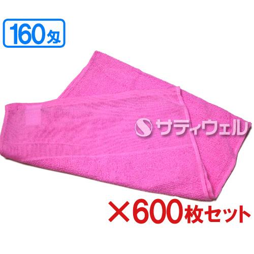 【送料無料】犬飼タオル 160匁 平地付 カラータオル 約34×86(82)cm ピンク 160-553 600枚セット