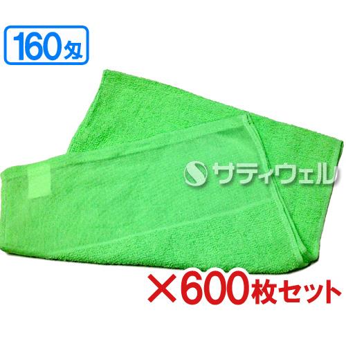 【送料無料】犬飼タオル 160匁 平地付 カラータオル 約34×86(82)cm グリーン 160-553 600枚セット
