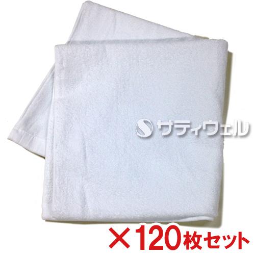 【送料無料】犬飼タオル 白バスタオル 約65×130cm 800-223 120枚セット