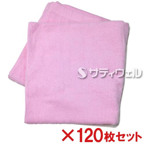 【送料無料】犬飼タオル カラーバスタオル 約65×130cm ピンク 800-722 120枚セット