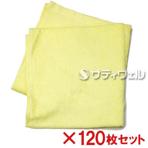 【送料無料】犬飼タオル カラーバスタオル 約65×130cm イエロー 800-722 120枚セット