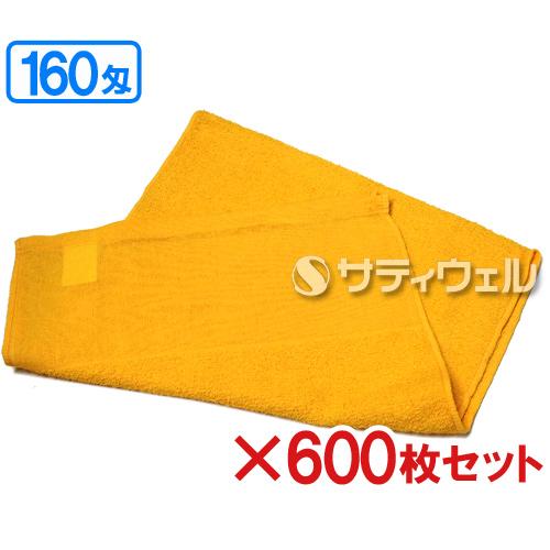 【送料無料】犬飼タオル 160匁 平地付 カラータオル 約34×86(82)cm ゴールド 160-553 600枚セット