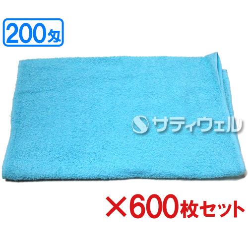 【送料無料】犬飼タオル 200匁 カラータオル 約34×86cm ブルー 200-701 600枚セット
